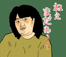 deep face human sticker #8077770