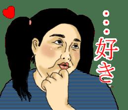 deep face human sticker #8077775
