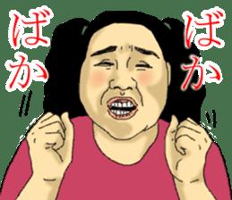 deep face human sticker #8077776