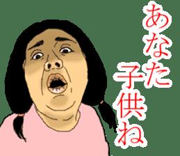 deep face human sticker #8077779