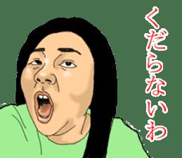 deep face human sticker #8077780