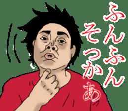 deep face human sticker #8077783