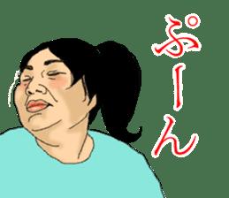 deep face human sticker #8077784