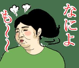 deep face human sticker #8077785