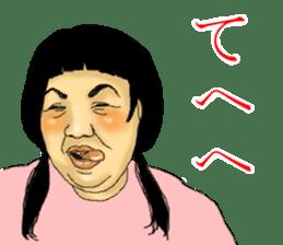 deep face human sticker #8077786