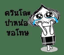 """min-ga-la-ba"" sticker #8083382"