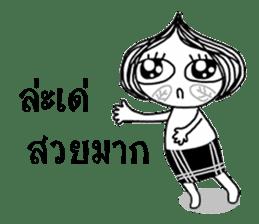 """min-ga-la-ba"" sticker #8083383"