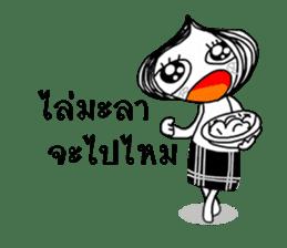 """min-ga-la-ba"" sticker #8083391"