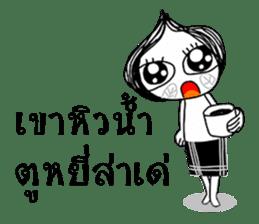 """min-ga-la-ba"" sticker #8083392"