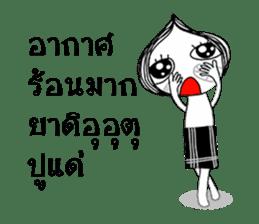 """min-ga-la-ba"" sticker #8083394"