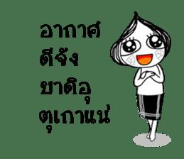 """min-ga-la-ba"" sticker #8083395"
