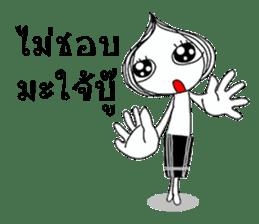 """min-ga-la-ba"" sticker #8083417"