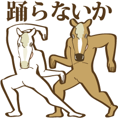 UMAOTOKO3