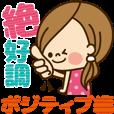 かわいい主婦の1日【ポジティブ編】 | LINE STORE