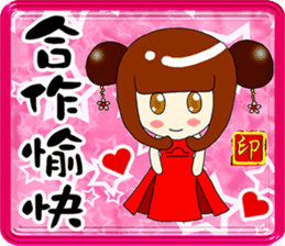 Popular funny cute:Constellation sticker #8096796