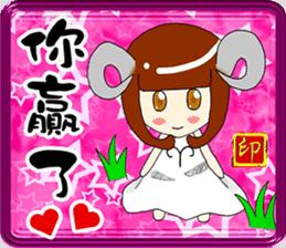 Popular funny cute:Constellation sticker #8096805