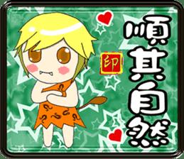 Popular funny cute:Constellation sticker #8096812