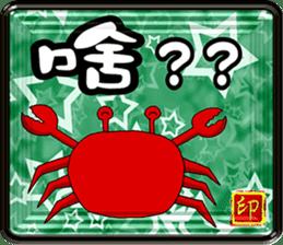 Popular funny cute:Constellation sticker #8096818