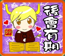 Popular funny cute:Constellation sticker #8096823