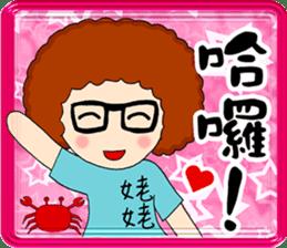 Popular funny cute:Constellation sticker #8096826