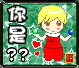 Popular funny cute:Constellation sticker #8096830