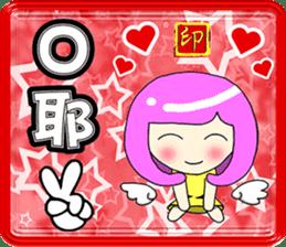 Popular funny cute:Constellation sticker #8096835