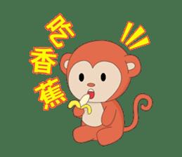 Monkey in Chinese New Year-Red Monkey sticker #8100174