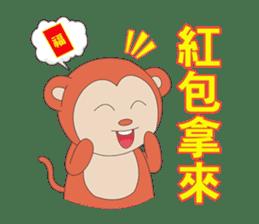 Monkey in Chinese New Year-Red Monkey sticker #8100175