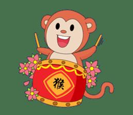 Monkey in Chinese New Year-Red Monkey sticker #8100185