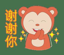 Monkey in Chinese New Year-Red Monkey sticker #8100195