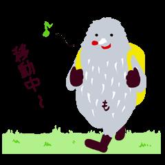 Moja, Official Tabimoja Mascot!