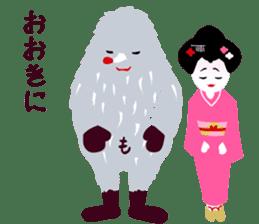 Moja, Official Tabimoja Mascot! sticker #8101237