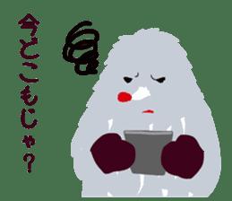 Moja, Official Tabimoja Mascot! sticker #8101238