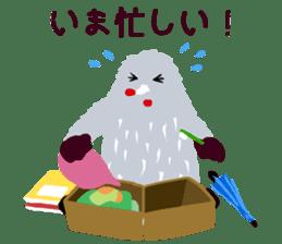 Moja, Official Tabimoja Mascot! sticker #8101240