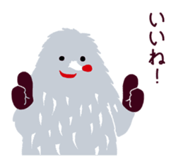 Moja, Official Tabimoja Mascot! sticker #8101242