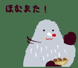 Moja, Official Tabimoja Mascot! sticker #8101245
