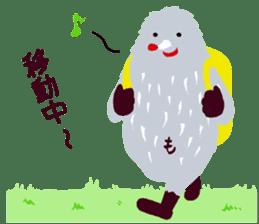 Moja, Official Tabimoja Mascot! sticker #8101246