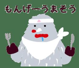 Moja, Official Tabimoja Mascot! sticker #8101247