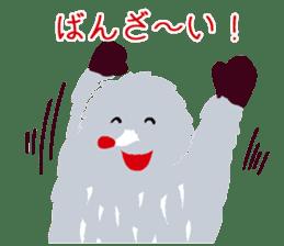 Moja, Official Tabimoja Mascot! sticker #8101248