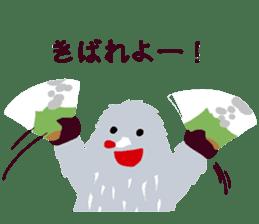 Moja, Official Tabimoja Mascot! sticker #8101253