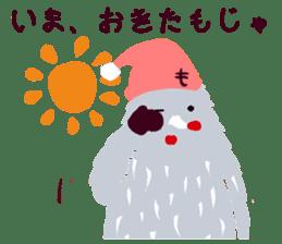 Moja, Official Tabimoja Mascot! sticker #8101258