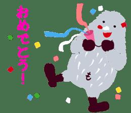 Moja, Official Tabimoja Mascot! sticker #8101259