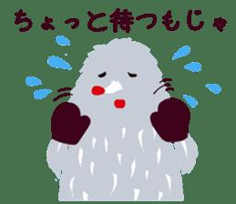 Moja, Official Tabimoja Mascot! sticker #8101260