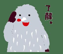 Moja, Official Tabimoja Mascot! sticker #8101263