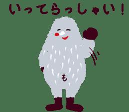Moja, Official Tabimoja Mascot! sticker #8101264