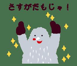 Moja, Official Tabimoja Mascot! sticker #8101265