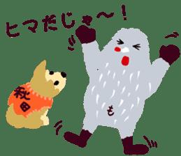 Moja, Official Tabimoja Mascot! sticker #8101271