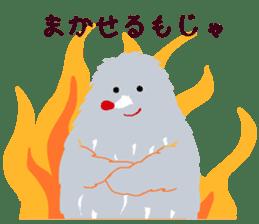 Moja, Official Tabimoja Mascot! sticker #8101272