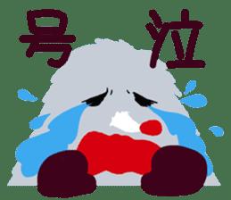Moja, Official Tabimoja Mascot! sticker #8101273