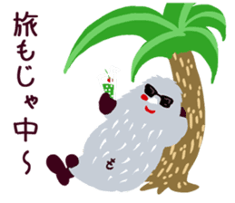 Moja, Official Tabimoja Mascot! sticker #8101274